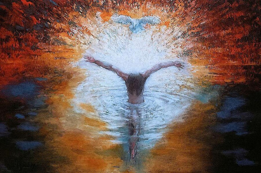 The Baptism of Christ with Dove by Daniel Bonnell